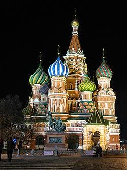 viagens para Moscovo