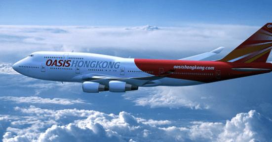 passagens aereas promocionais
